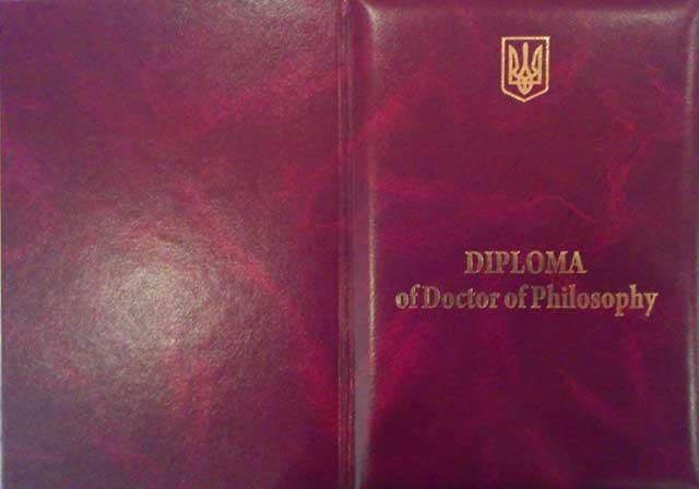 Библиотека диссертаций и авторефератов