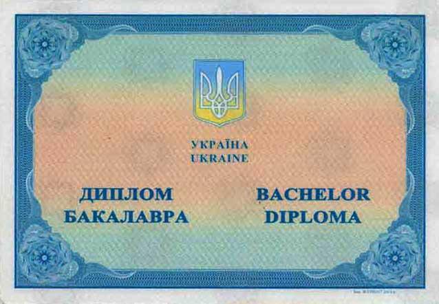 Купить диплом нефтяник