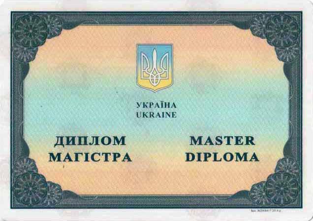 Купить диплом недорого в челябинске
